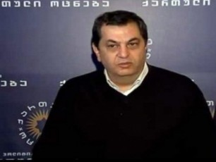 berZeniSvili-saakaSvili-arCevnebSi-gamarjvebuli-koaliciis-interesebis-Semsrulebeli-meqanizmia