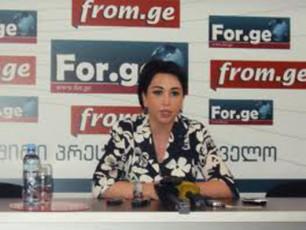 mixeil-saakaSvilis-angariSis-mosmenis-TariRs-parlamentis-biuro-daadgens