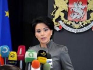 prezidenti-mis-Ria-werilze-parlamentis-Tavmjdomaris-gancxadebas-dialogze-uaris-Tqmad-afasebs