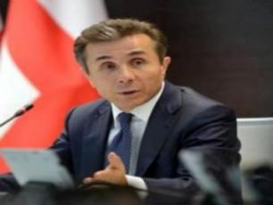biZina-ivaniSvili-dRes-ucxoel-diplomatebs-Sexvdeba