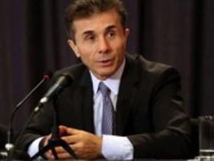 biZina-ivaniSvili-evrosabWos-saparlamento-asambleaSi-miiRebs-monawileobas
