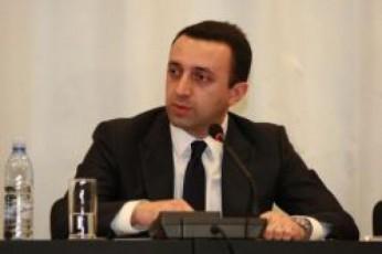 irakli-RaribaSvili-evropis-sabWos-generalur-mdivans-Sexvda