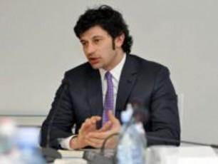 TbilisSi-me-12-saerTaSoriso-energetikuli-konferencia-gaixsna