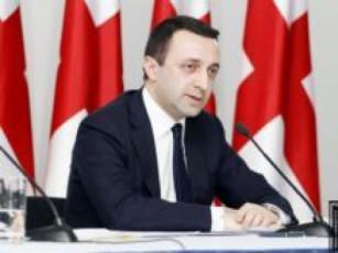 irakli-RaribaSvili----policiam-guSin-sakmarisze-meti-moiTmina