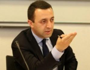 irakli-RaribaSvili---saqme-gvqonda-sistemur-danaSaulTan