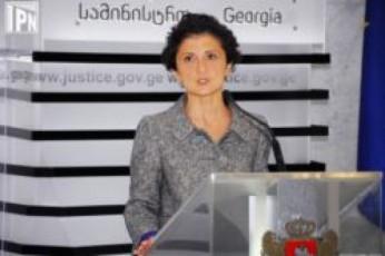 Tea-wulukiani--dReidan-mTavari-prokuratura-iusticiis-saministrosgan-politikurad-damoukidebelia
