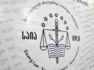 saiam-prezidentis-administraciis-Sss-sa-da-Tbilisis-meriis-winaaRmdeg-sarCeli-Seitana