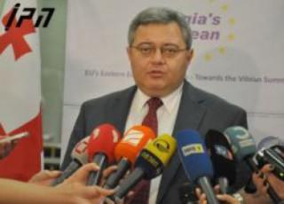 daviT-usufaSvili-da-saparlamento-umciresobis-liderebi-gudaurSi-imyofebian