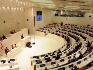 parlamenti-muSaobas-5-Tebervals-iwyebs