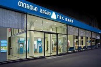 aziis-ganviTarebis-banki-Tibisi-banks-50-mln-aSS-dolaris-odenobis-sakredito-resurss-gamouyofs-R