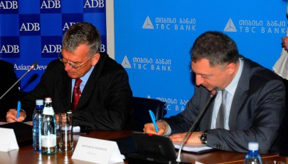 aziis-ganviTarebis-bankma-Tibisi-banks-50-milioni-aSS-dolari-gamouyo