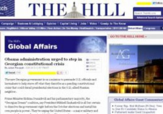 The-Hill---saqarTvelos-xelisufleba-obamas-administracias-mouwodebs-daexmaros-sakonstitucio-krizisTan-gamklavebaSi