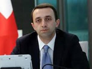 Sinagan-saqmeTa-ministri-mediasTan-Sexvedras-19-marts-14-saaTze-gamarTavs