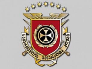 saqarTvelos-generalTa-klubis-gancxadeba