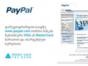 PayPal-ze-Tibisi-bankis-baraTebis-mibma-dReidan-ukve-SesaZlebelia