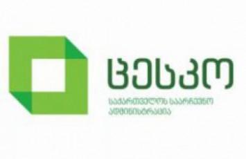 media-warmomadgenlebis-savaldebulo-akreditacia-saarCevno-administraciaSi
