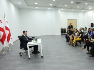 Sinagan-saqmeTa-ministri-konkursis-wesiT-SerCeul-studentebs-Sexvda