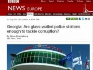 BBC---saqarTveloSi-kaSkaSa-sasaxleebi-totaluri-gamWvirvalobis-garanti-ar-aris