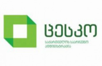 saqarTvelos-saarCevno-administraciis-gancxadeba-saarCevno-kanonmdeblobasTan-dakavSirebuli-diskusiis-Sesaxeb
