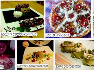 marneulis-sasursaTo-qarxnisa-da-kulinariis-akademiis-erToblivi-proeqtis-margebeli-kulinaria-pirveli-etapi-dasrulda