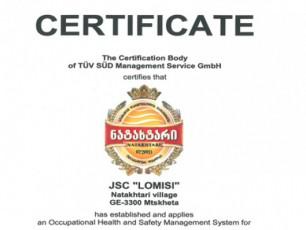kompania-nataxtarma-OHSAS-180012007-sistemis-restificireba-warmatebiT-gaiara