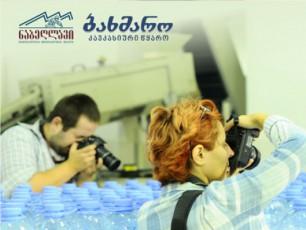 profesionali-da-fotomoyvarulebi-nabeRlavsada-baxmaroSi