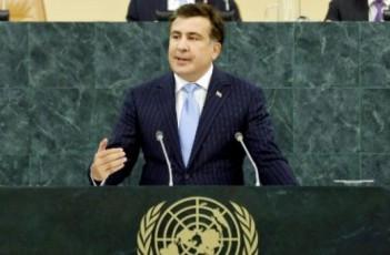saqarTvelos-prezidentis-gamosvla-gaeros-generaluri-asambleis-68-e-sesiaze