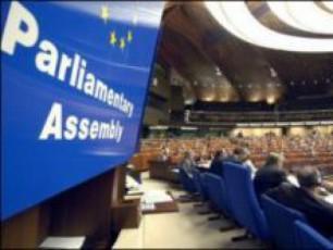 evroparlamentis-sagareo-urTierTobaTa-komitetis-rezolucia-kenWisyraze-23-oqtombers-gava