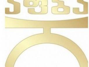 xval-13-noembers-forge-s-pres-klubSi-afba-brifings-gamarTavs