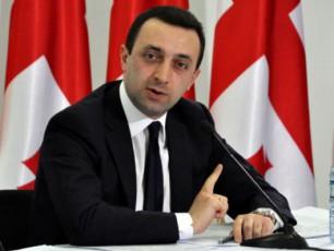 saqarTvelos-prezidentma-irakli-RaribaSvilis-premier-ministrad-daniSvnas-xeli-moawera