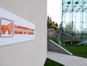 saqarTvelos-bankma--warmomadgenlobiTi-ofisi-stambolSi-gaxsna