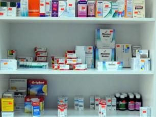medikamentebis-urecoptod-gacema-2014-wlis-1-eli-seqtembridan-aikrZaleba