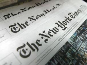 New-York-Times-aSS-is-mier-ruseTis-samxedro-qselur-sistemaze-TvalTvalis-Sesaxeb-wers