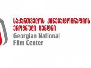 jifonis--bavSvTa-kinofestivalis-damfuZnebeli-TbilisSi