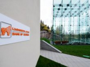 saqarTvelos-bankis-dafinansebiT-saqarTveloSi-sportuli-medicinisa-da-reabilitaciis-unikaluri-centri-gaixsna
