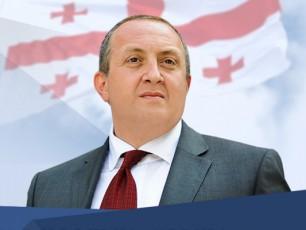 saqarTvelos-prezidentis-sagangebo-gancxadeba-ukrainaSi-mimdinare-movlenebTan-dakavSirebiT