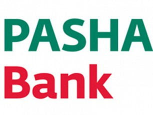 paSa-bankis-sponsorobiT-ciurixSi-saqarTvelo-Sveicariis-biznes-forumi-gaimarTa