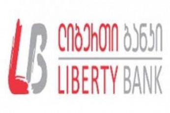 liberTi-bankis-gancxadeba