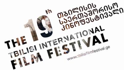 Tbilisis-saerTaSoriso-kinofestivali-promeTe-iwyeba