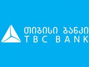 Tibisi-banki-eleqtronuli-komerciis-ganviTarebas-iwyebs