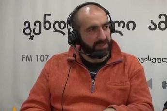 ratom-ggoniaT-rom-gekuTvniT-bedniereba-roca-Zalian-gulcivebi-xarT