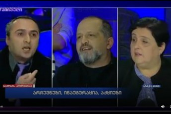 sxvanairad-mogTxov-pasuxs--morigi-dapirispireba-TV-pirvelis-eTerSi-video