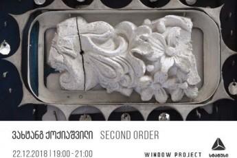Window-Project-Tibisi-statusis-mxardaWeriT-vaxtang-qoqiaSvilis-gamofenas---Second-Order-umaspinZlebs