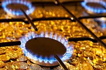 gazis-tarifi-mTavrobam-daiWira-xalxi-gaZvirebas-gadaurCa