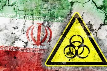 irani-uranis-gamdidrebas-gegmavs