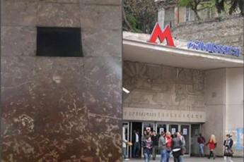 rusTavelis-metrodan-lomebi-gaqra---ras-acxadeben-meriaSi