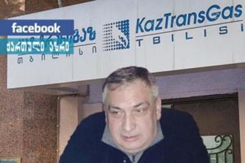 qarTvelma-xalxma-unda-icodes-vinaa-maTi-mkvleli---yaraulaSvili-skandalur-informacias-aqveynebs