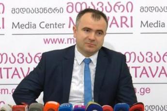mecxre-sarTulze-asvla-da-Semowmeba-daezaraT---advokati-yaztransgazis-TanamSromlebze