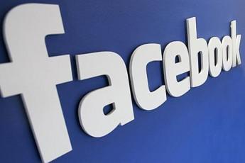 Facebook-s-didi-odenobiT-jarimis-gadaxda-emuqreba