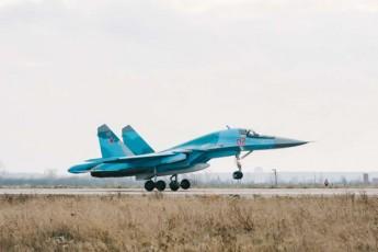 iaponiis-zRvaSi-Su-34-is-mfrinavebis-gvamebi-ipoves